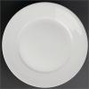 Athena_Wide_Rimmed_Dinner_Plate_280mm