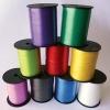 Standard_Colour_Curling_Ribbon